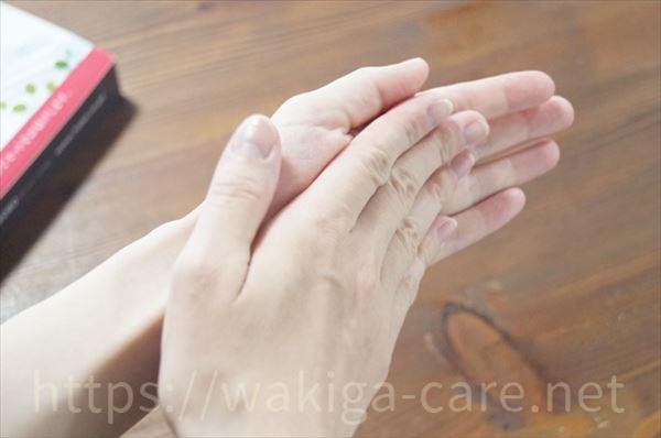 両方の手でしっかりと伸ばす
